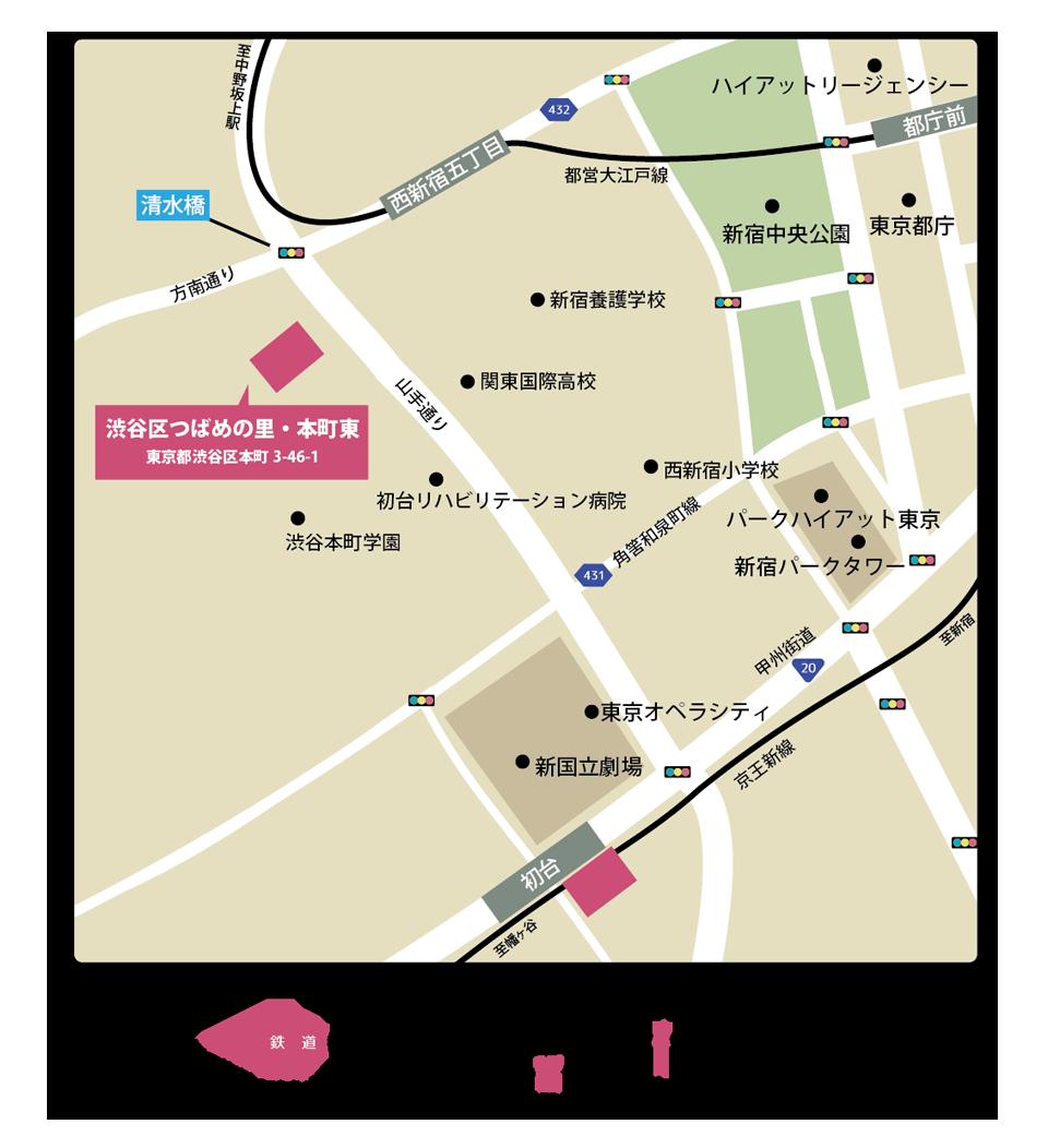 渋谷区つばめの里・本町東 所在地